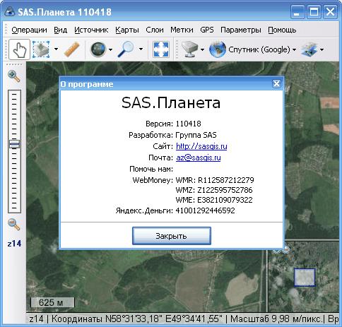 Как создать свою карту для спутниковой навигации