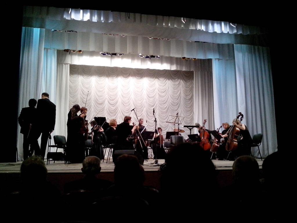 Вятский камерный оркестр
