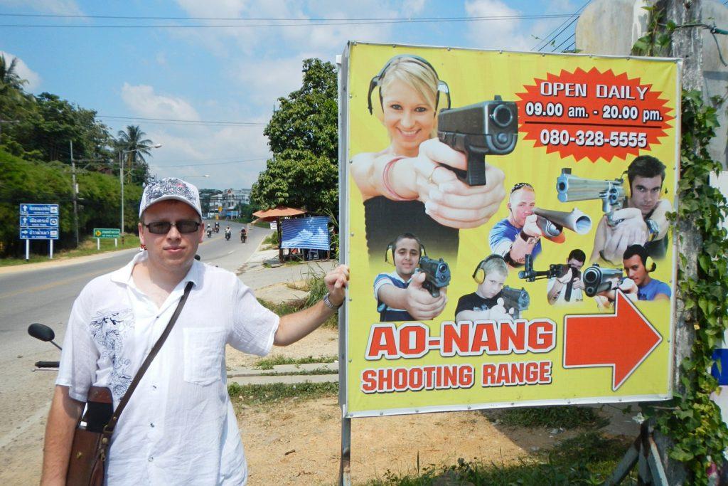 Указатель поворота к стрельбищу Ao Nang shooting range Krabi