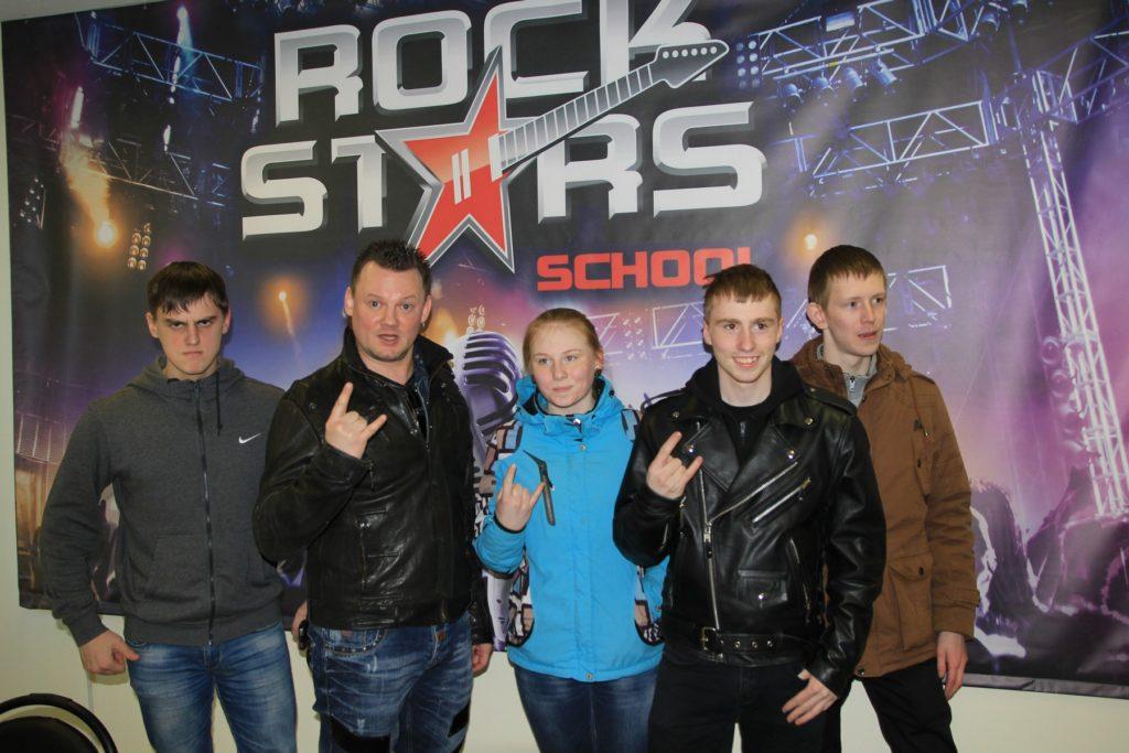 Андрей Князев (КняZz, Король и Шут) в школе рока