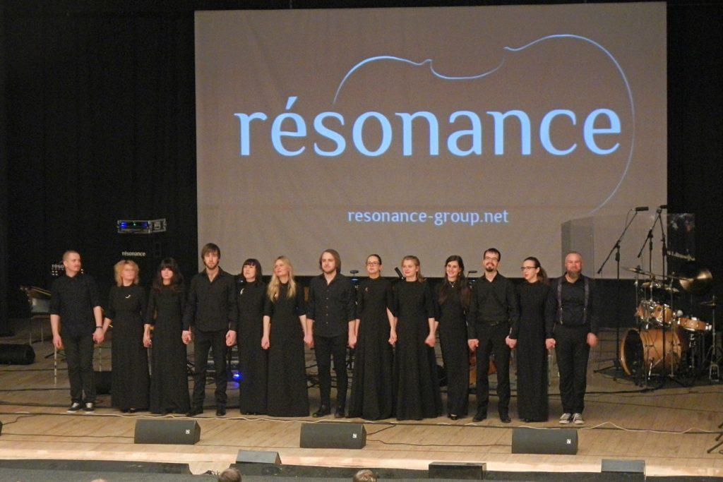 Камерный оркестр resonance  на концерте в Кирове