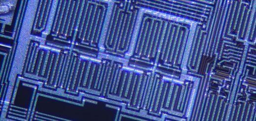 дорожки на кремниевой микросхеме