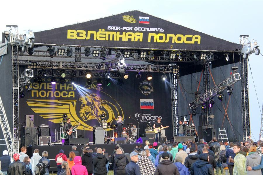 байк-рок фестиваль «Взлётная полоса» 2019, день 1, аэродром Кучаны