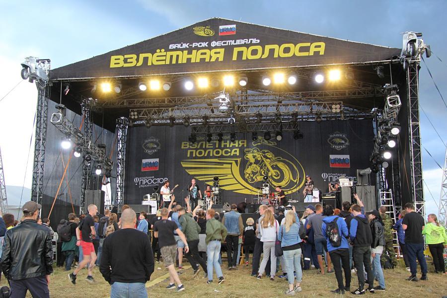 «E2 знакомы» на байк-рок фестивале «Взлётная полоса» 2019, день 2, аэродром Кучаны