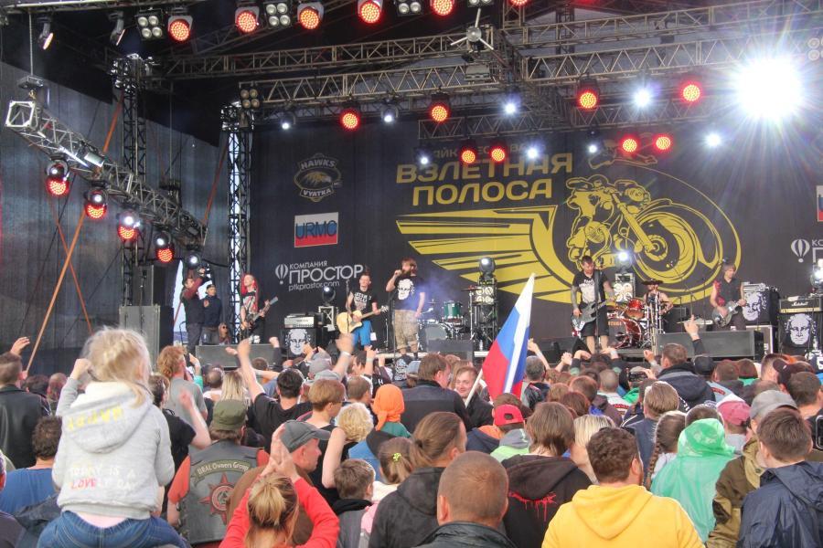 «План Ломоносова» на байк-рок фестивале «Взлётная полоса» 2019, день 2, аэродром Кучаны