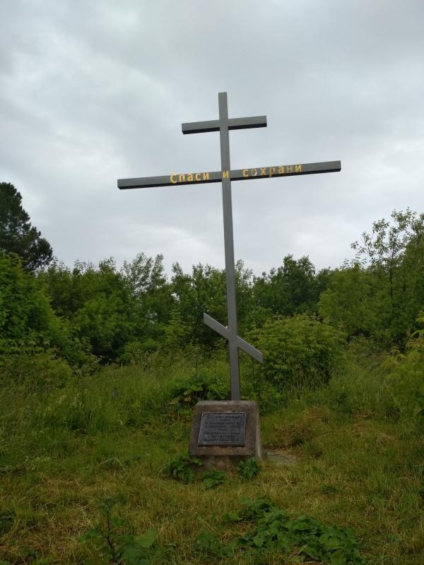 Крест на горе в Подчуршинском городище - поход выходного дня в Первомайский, Слободской район