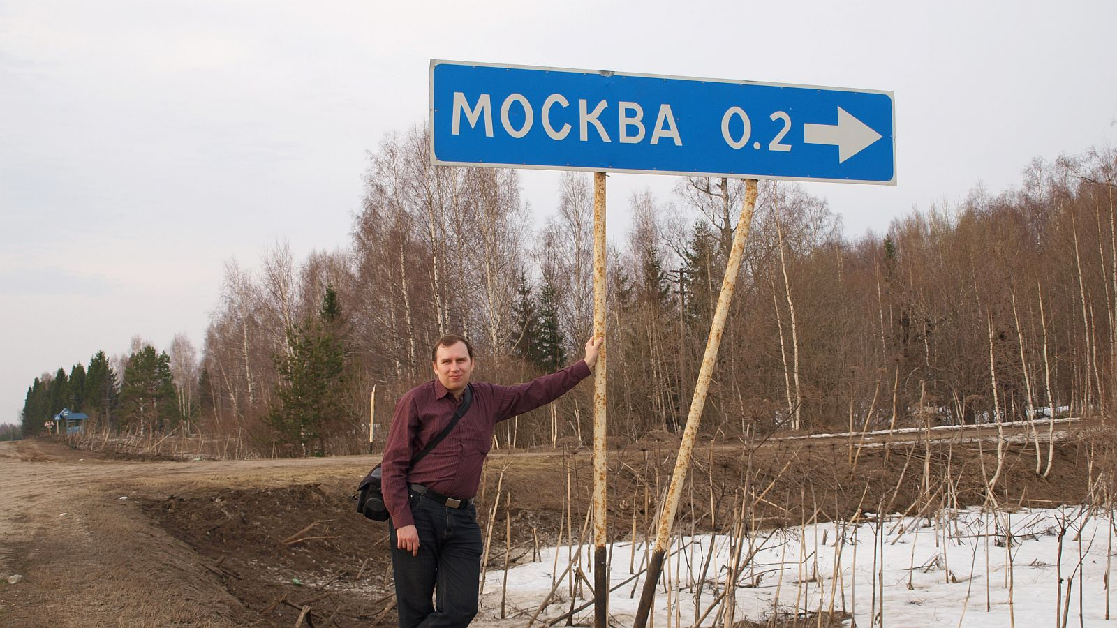 Киров - Москва - Кикнур: пробуждение природы