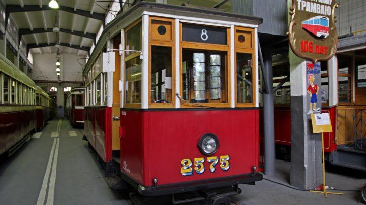 Санкт-Петербургский музей городского электрического транспорта