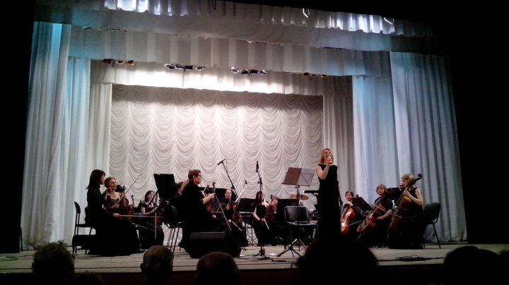 Саксофонный концерт в филармонии