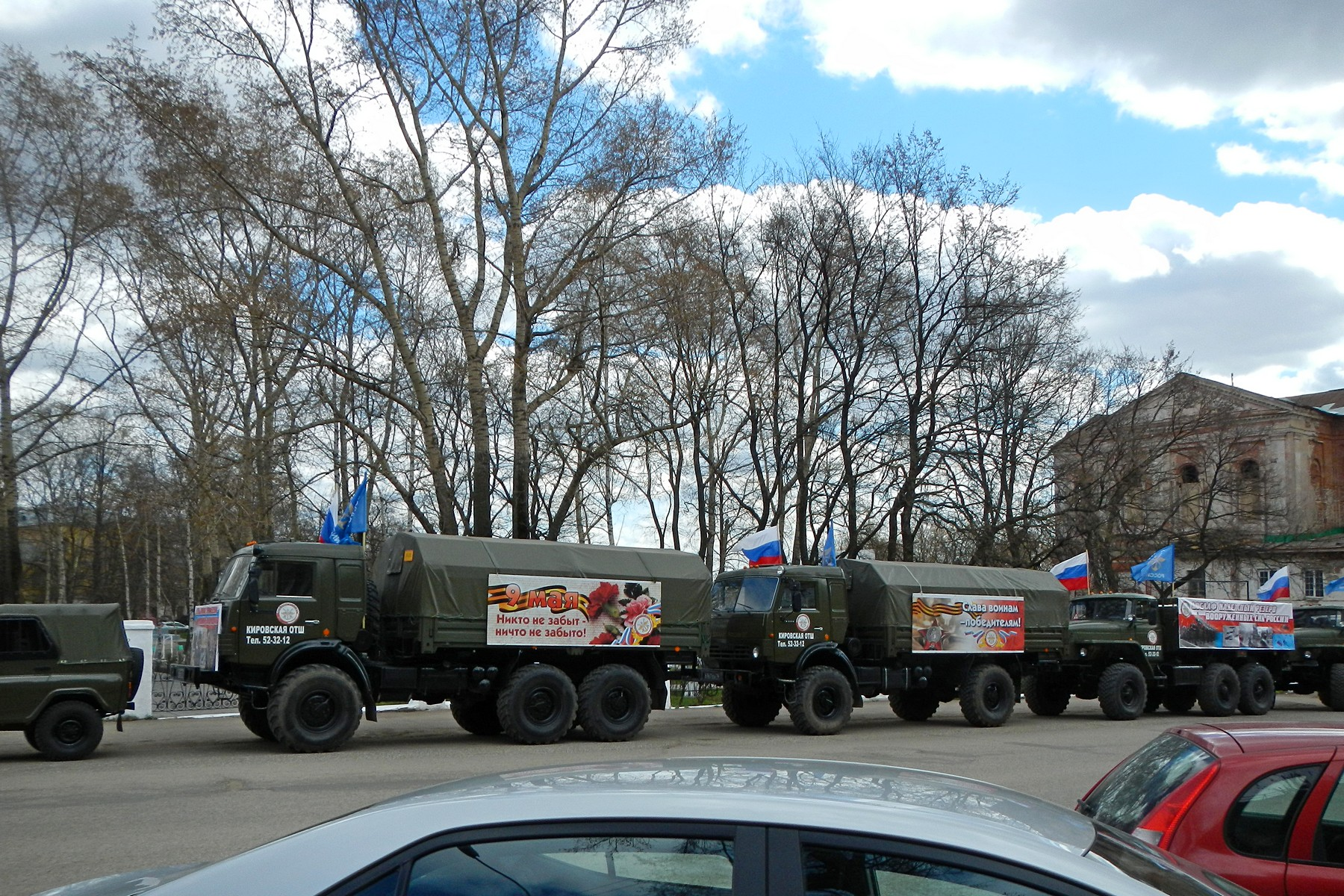 Автопробег ДОСААФ, посвященный Дню Победы