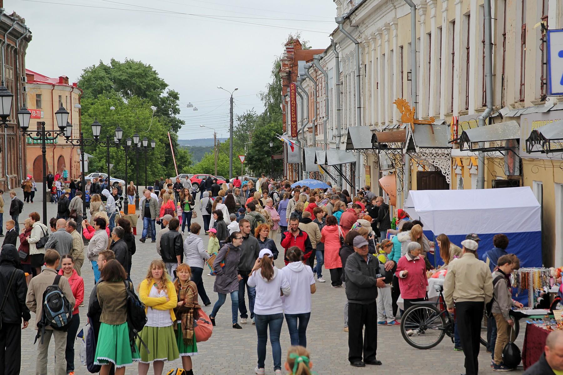 День города 2014: «Вятский Арбат»