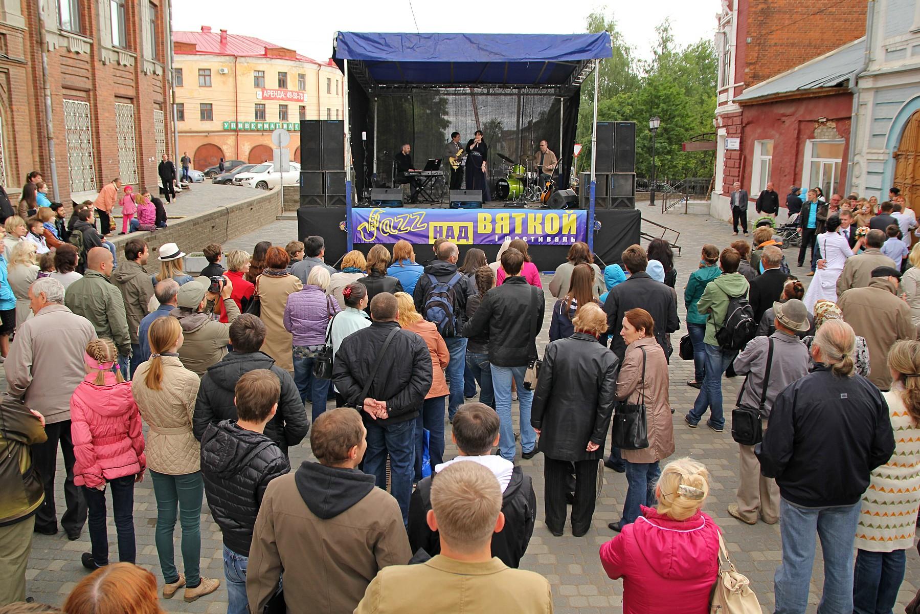 День города 2014: «Джаз над Вяткой»