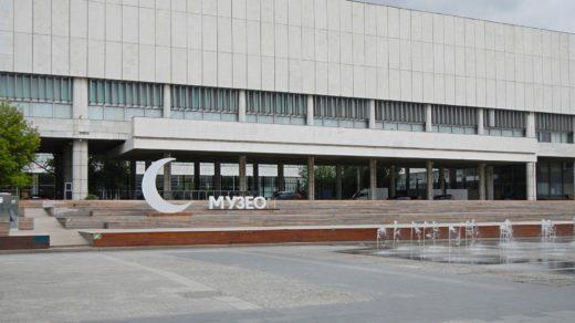 Парк искусств «Музеон» и реконструированная Крымская набережная