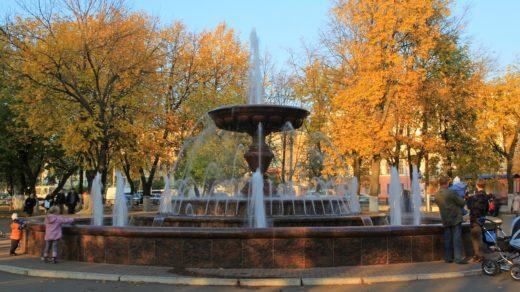 Последний день фонтана