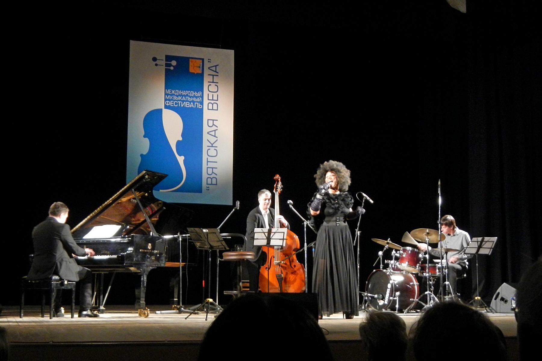 На концерте Ив Корнелиус в Кировской филармонии (джазовый вечер)