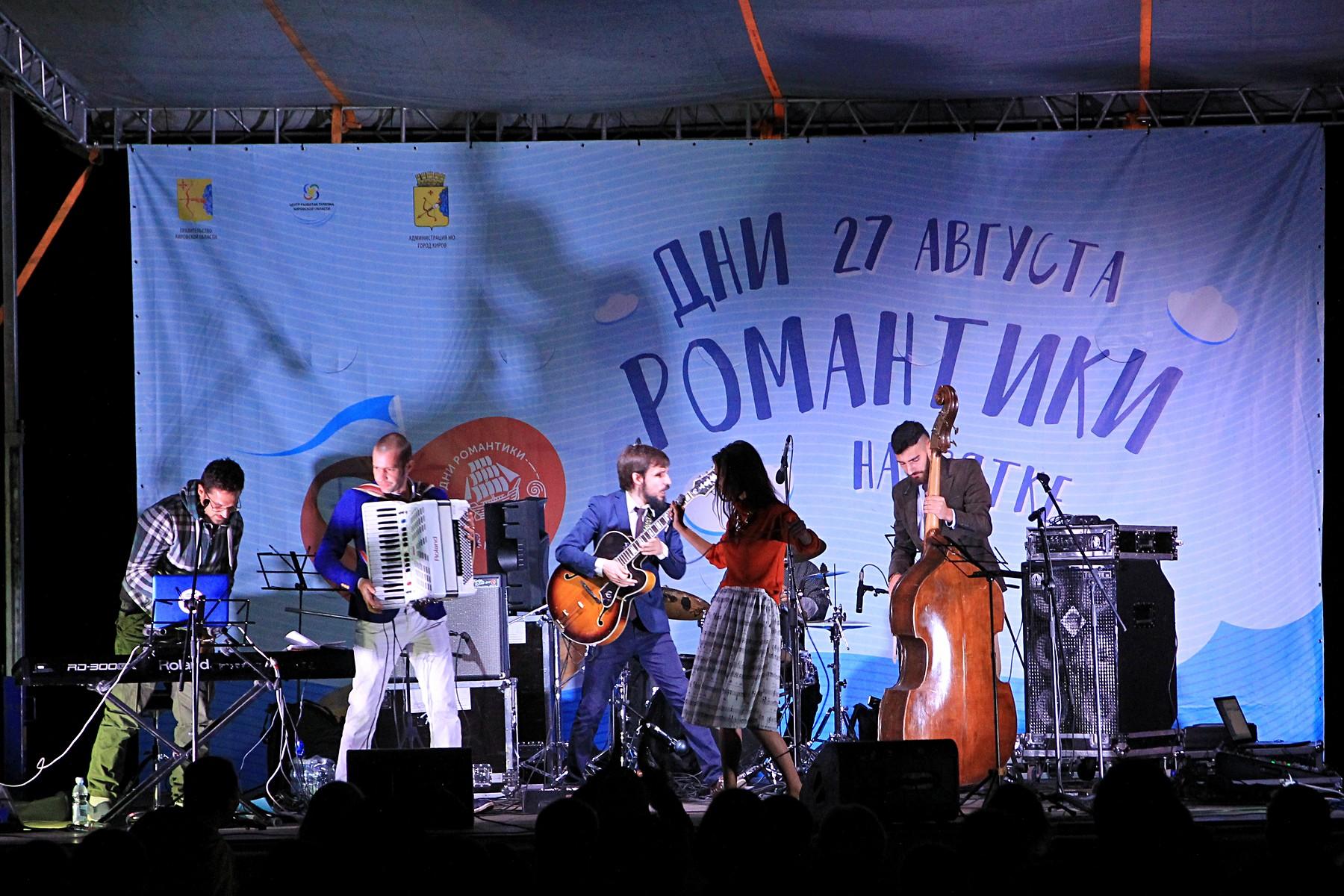 Джазовый концерт в Дни романтики на Вятке
