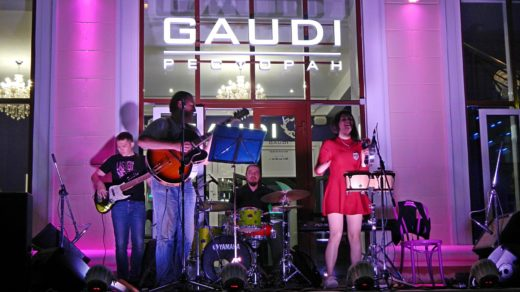 Фестиваль Джаз-Вятка - 2017, Gregors Band