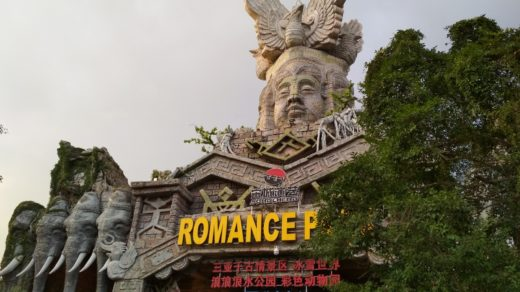 Шоу в Romance park