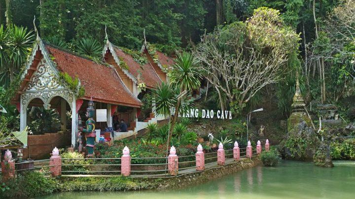 Таиланд 2018, день 2: Чианг Дао, храмы, пещера - Ban Pha Daeng