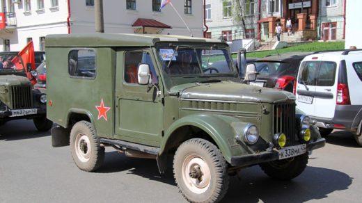Парад ретроавтомобилей и «Бессмертный полк»