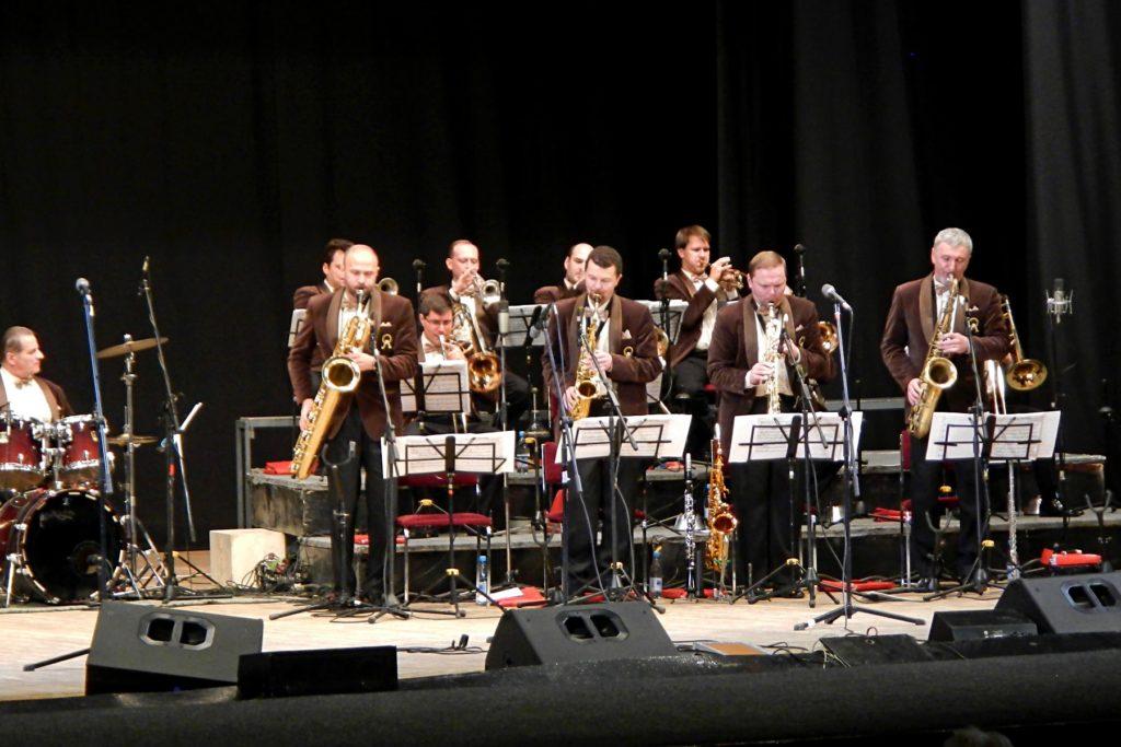 Джазовый оркестр имени Олега Лундстрёма концерт 85+75